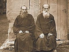 Holy Confessors Ioane (Maisuradze) and Giorgi-Ioane (Mkheidze) (†1957 & †1960)