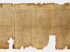 2,000 years after they were written, Dead Sea Scrolls go online