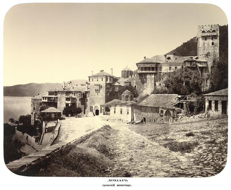 Μονή Δοχειαρίου. Ελληνικό μοναστήρι