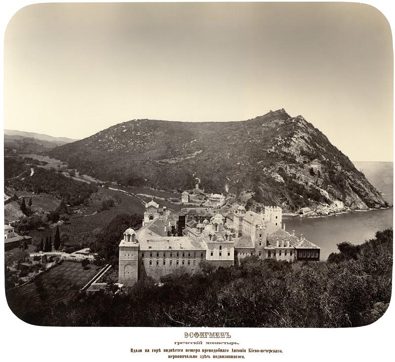 Μονή Εσφιγμένου. Ελληνικό μοναστήρι