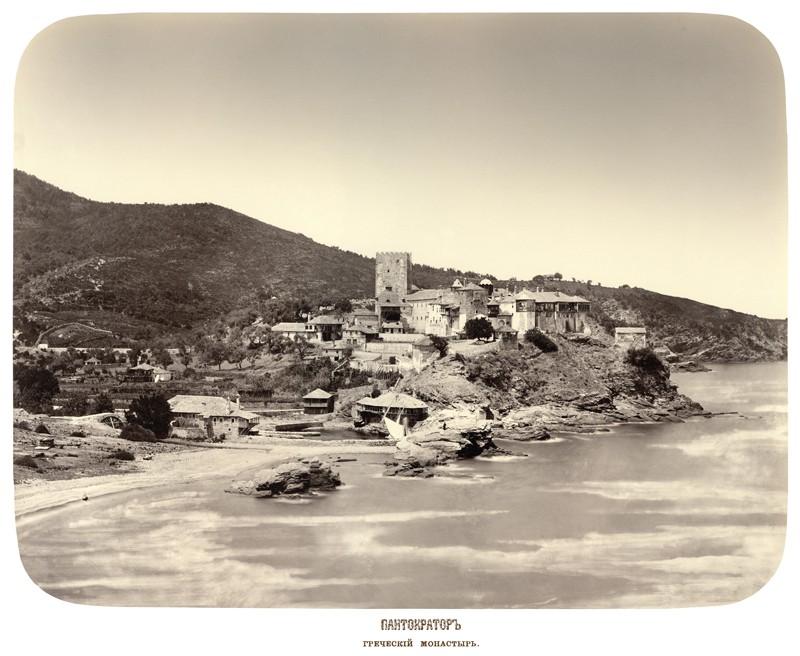 Μονή Παντοκράτορος. Ελληνικό μοναστήρι