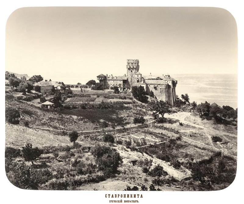 Μονή Σταυρονικήτα. Ελληνικό μοναστήρι