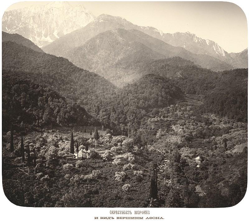 Τα περίχωρα του Μόρφινου και θέα προς την κορυφή του Όρους Άθω