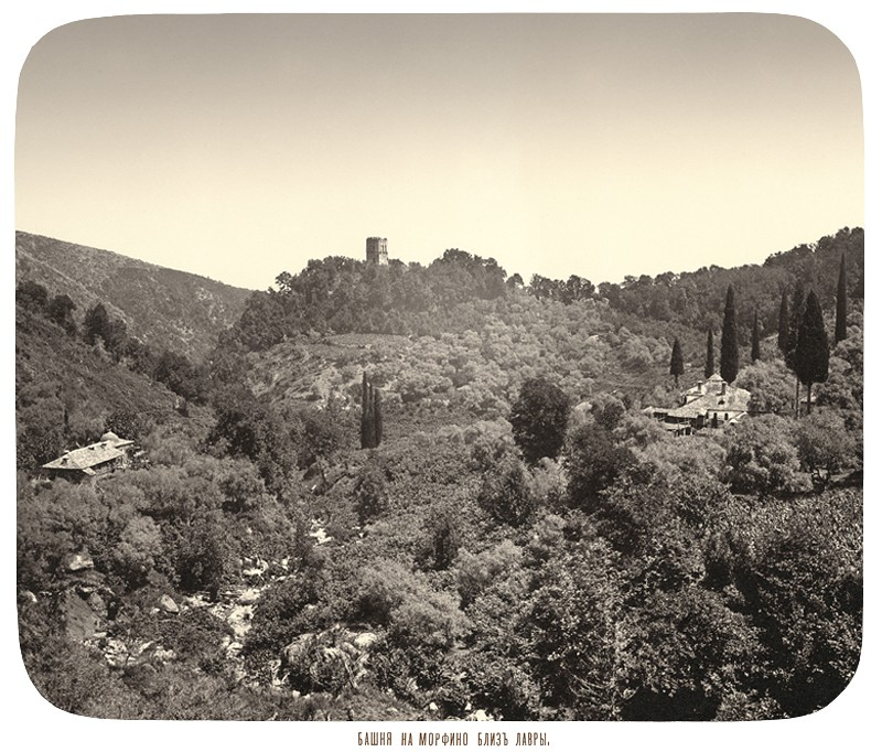 Башня на Морфино близ Лавры