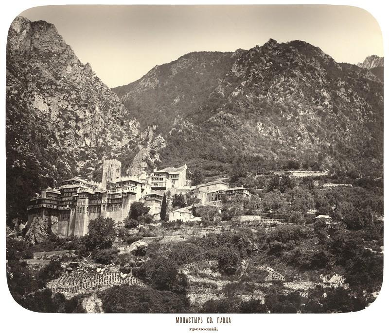 Μονή Αγίου Παύλου. Ελληνικό μοναστήρι