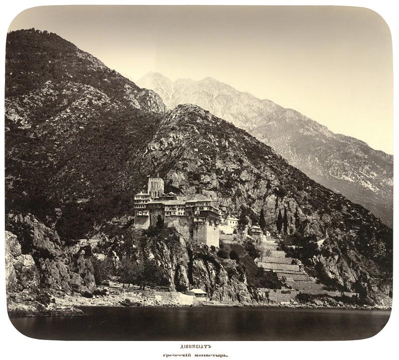 Μονή Διονυσίου. Ελληνικό μοναστήρι
