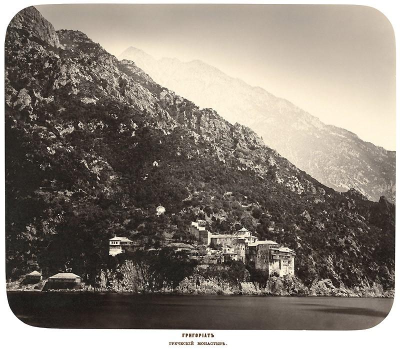 Μονή Γρηγορίου. Ελληνικό μοναστήρι