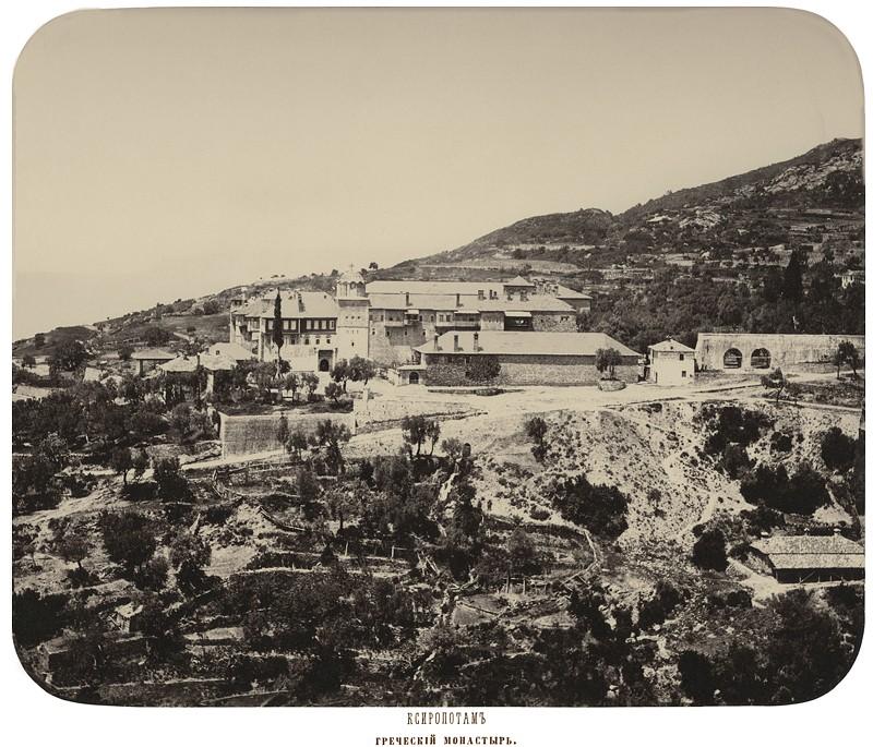 Μονή Ξηροποτάμου. Ελληνικό μοναστήρι