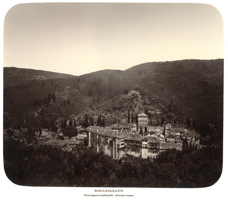 Ιερά Μονή Χιλανδαρίου. Σερβικό μοναστήρι
