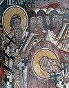 «Престо светитељства српске земље»