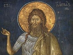 The Conception of St. John the Baptist