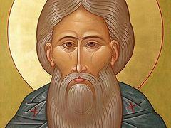 К вопросу о дате рождения преп. Сергия Радонежского
