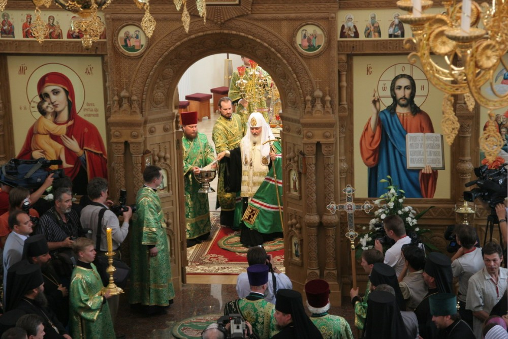 Визит Святейшего Патриарха Московского и всея Руси Кирилла