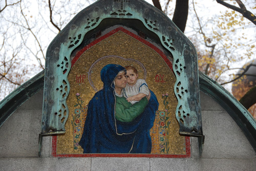 Мозаичная икона Богородицы работы Васнецова