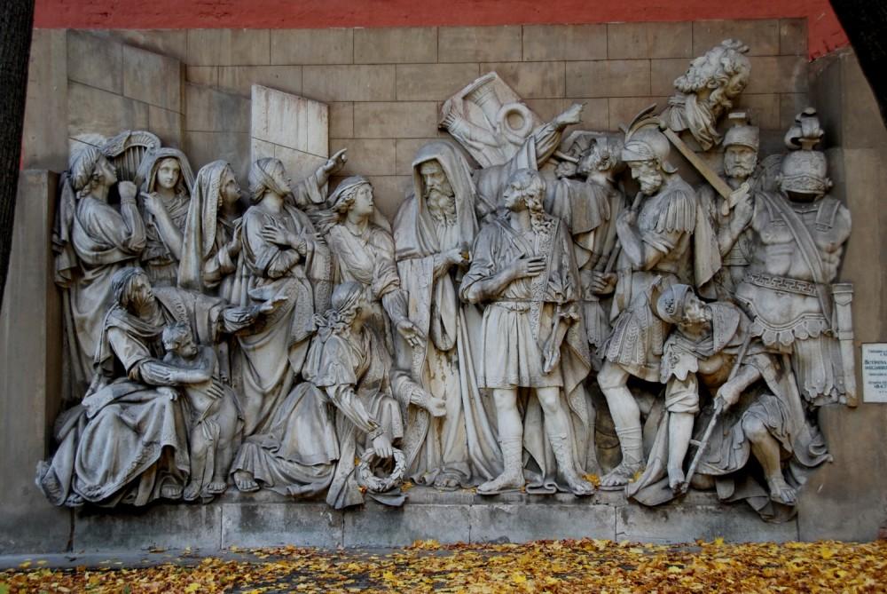 Встреча Давида, победившего Голиафа. Оригинальный горельеф с храма Христа Спасителя (скульптор: А.В. Логановский)