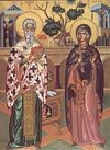 Holy Hieromartyr Cyprian and the Holy Virgin Martyr Justina
