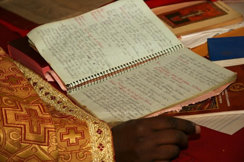 Рукописные богослужебные книги