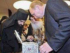 Cincture of the Holy Virgin delivered to Russia from Athos monastery