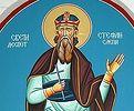Свети и праведни Стефан Слепи, деспот Српски (Бранковић)
