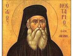 Saint Nektarios of Aegina