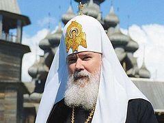 Памяти Патриарха Алексия II (†5 декабря 2008 года)