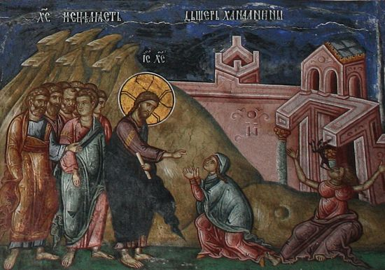 Христос исцеляет дочь хананеянки