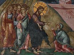 Молитва хананеянки и разбойника