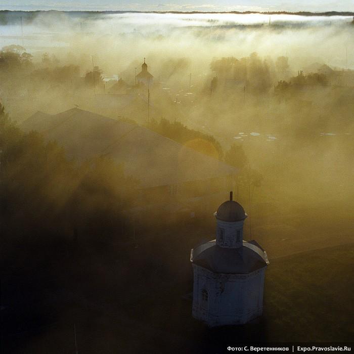 Στην ομίχλη