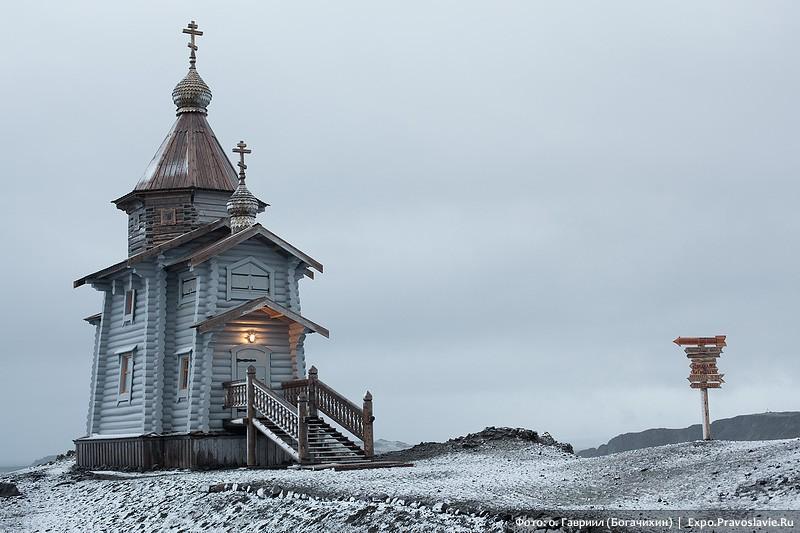 Храм Святой Троицы в Антарктиде