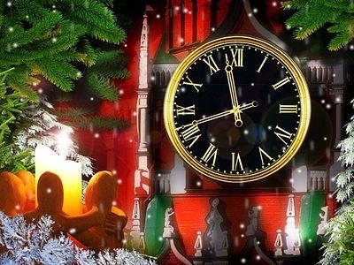 1767db5233120be Встречать ли Новый год? / Православие.Ru