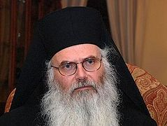 The Greek Government is Only Disgracing Orthodox Greece