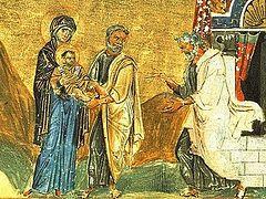 День Обрезания Господня – это день Закона Божия