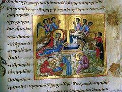 О рождественских и богоявленских двупеснцах в грузинском тропологии Иадгари