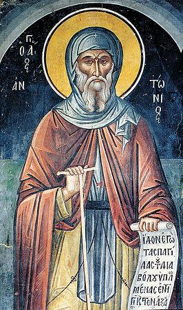 Преподобный Антоний Великий — цветок пустыни / Православие.Ru