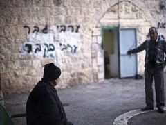 Unknown Vandals Spray Graffiti Threat on Greek Orthodox Monastery in Jerusalem