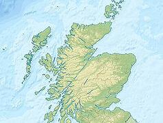 Слава Шотландии