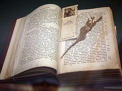 Достоевский над страницами Нового Завета