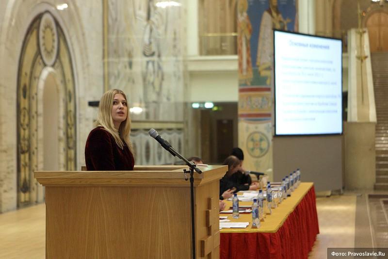 Доклад Дарьи Андреевны Халтуриной, сопредседателя Российской коалиции «За контроль над алкоголем»