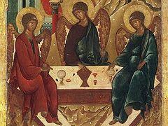 О некоторых онтологических аспектах триадологии