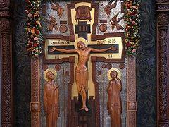 Цена Страданий Христовых