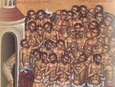 Fascinating Facts Behind the Forty Martyrs of Sevaste