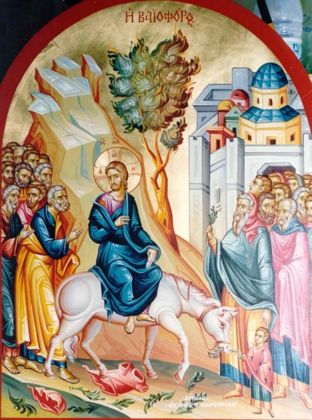 Вход Господень в Иерусалим. Современная греческая икона