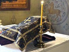 Последняя молитва последней Литургии