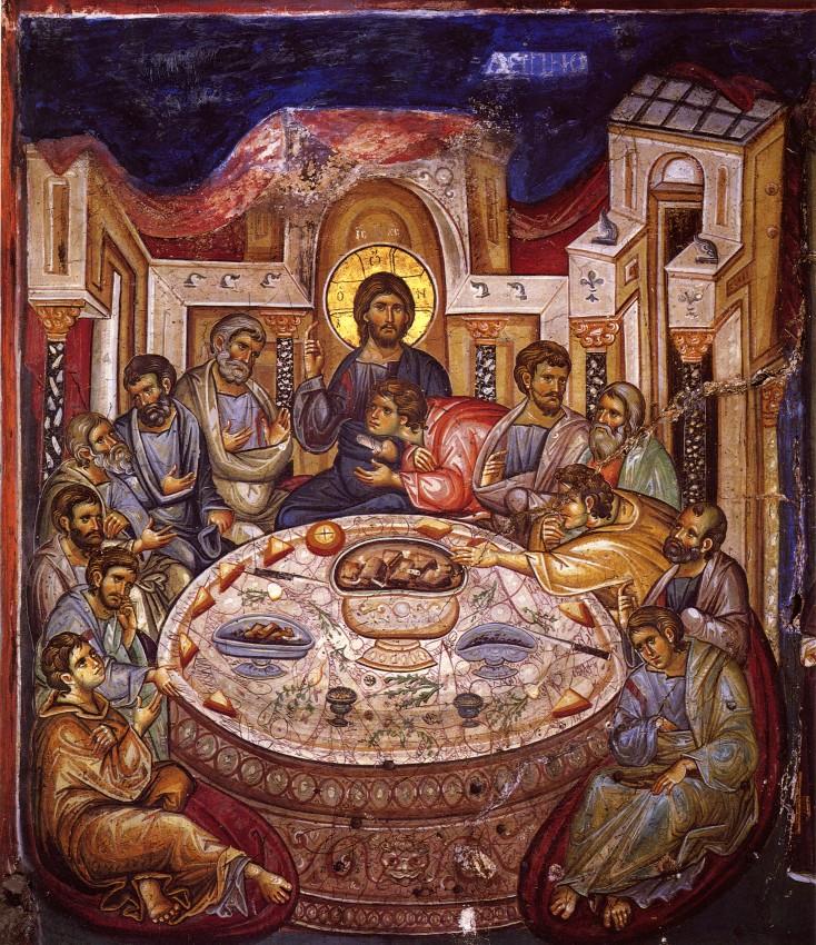 Великий Четверг. Тайная Вечеря. Нач. XIV в, фреска монастыря Ватопед, Афон
