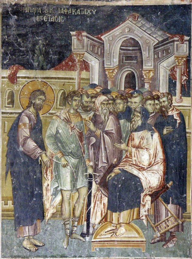 Holy and Great Friday. Christ being questioned by Annas. Fresco in Staro Nagoricno, Macedonia. 12th-14th c.