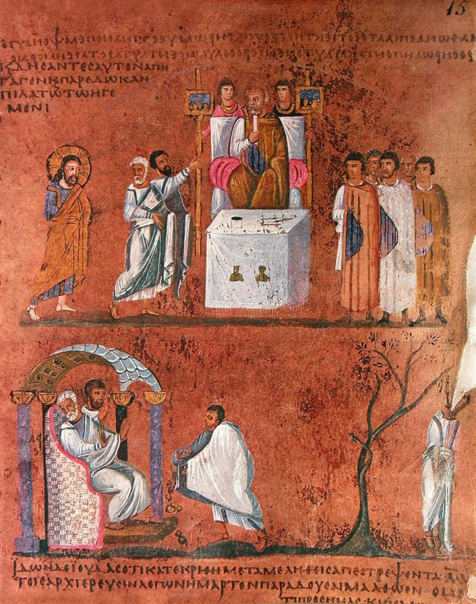 Holy and GreatFriday. Christ at the judgment hall of Pilate. 6th c. Miniature from the Rossano Gospels. Rosano museum, Italy.