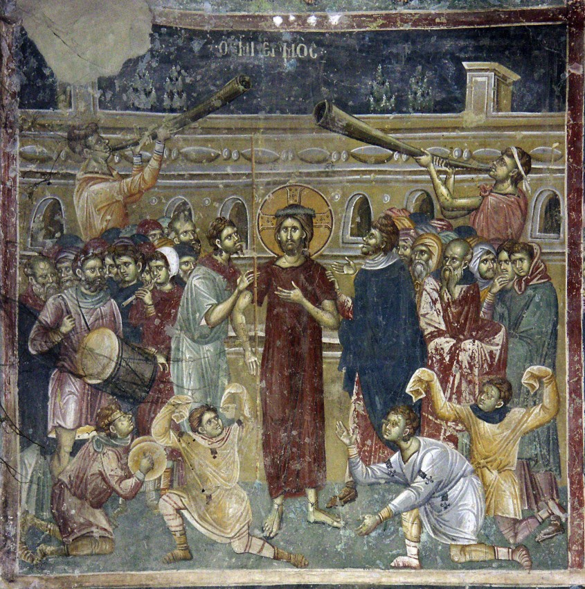 Holy and Great Friday. Christ's humiliation. Fresco in Staro Nagoricno, Macedonia. 12th-14th c.