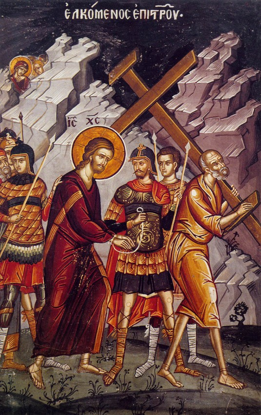 Holy and Great Friday. The Lord walks to His suffering. Fresco in Stavronikita Monastery, Mt. Athos.