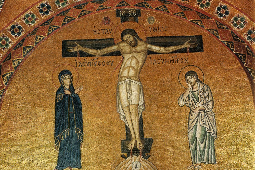 Holy and Great Friday. The Crucifixion. Mosaic in the Monastery of Hosias Lukas.