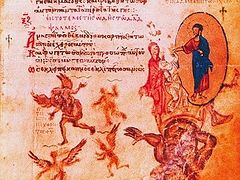 Проповедь «О Пасхе» святителя Мелитона Сардского